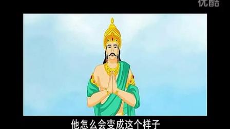 婆罗门父子