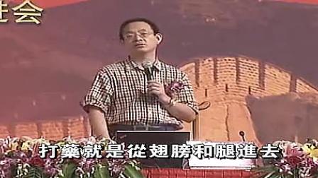 中国食品安全田博士触目惊心看您每天吃的鸡鸭渔肉是怎样被加入有毒饲料的