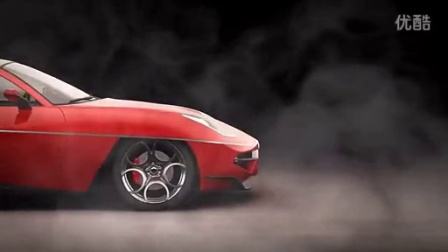 Alfa Romeo Disco Volante 概念车