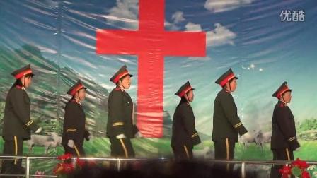 杨庄教会舞蹈中国心