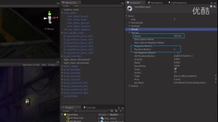 201 - Player Setup