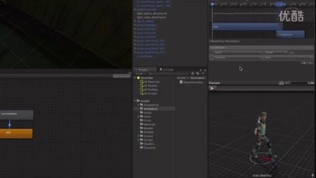 202 - Player Animator Controller