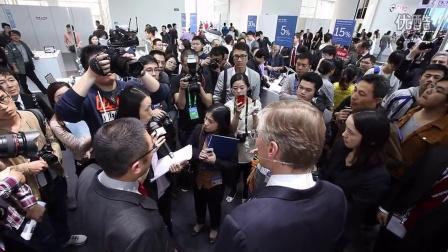 博世2014北京车展 - 博世展台秀媒体活动