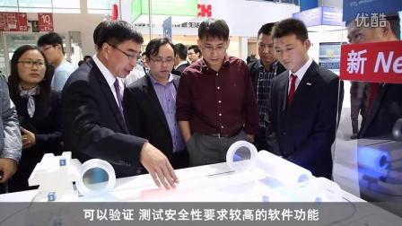 博世2014北京车展 - 博世展台秀 技术展示