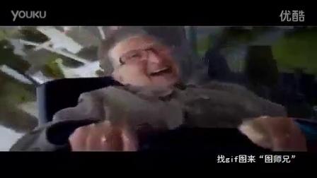 女汉子奶奶坐过山车狂笑gif
