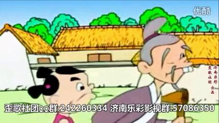 歪歌社团中国未解之谜第四部《氏族部落的瓦解》