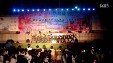 荣县中学 高2015级23班 军舞表演 《军魂》