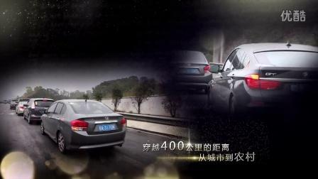 深圳【聚爱会】韶关山区小孩关爱行2