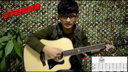 音乐特种兵第二季-民谣吉他扫弦教学