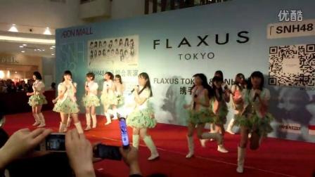 SNH48 Team NII 马尾与发圈 永旺梦乐城苏州吴中店开业
