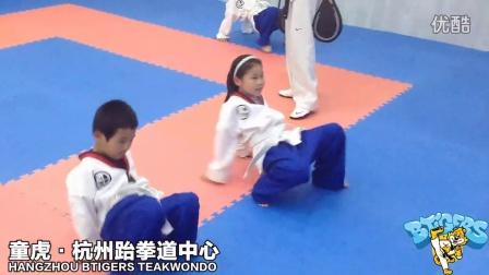 童虎·杭州跆拳道中心少儿班4月27日公开课视频