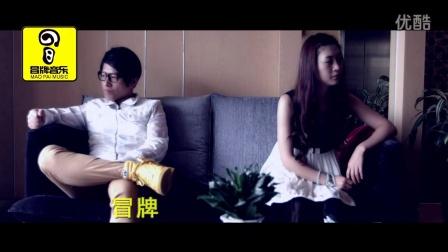 张津涤-爱情客栈[原版]1080p 冒牌音乐