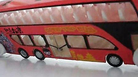 淘宝金酷娃玩具  北京观光巴士标清