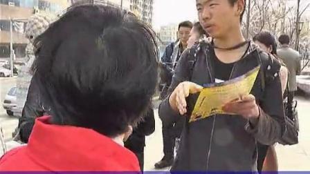 鞍山红十字会遗体(器官)捐献宣传活动