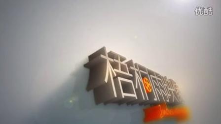 梧桐雨logo