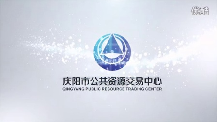 庆阳市公共交易中心logo效果2