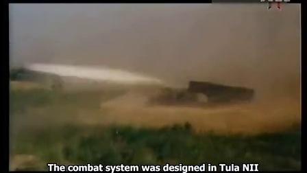 苏联制造(俄语英字)BM-21 _Grad_ MLRS 冰雹火箭炮
