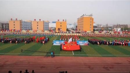运城市2014年中学生田径运动会开幕式