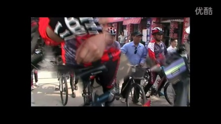 洛阳聚客隆实业有限公司骑行俱乐部