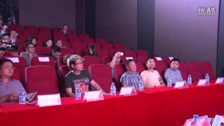聚爱会深雕装饰陈晓杰赞助《正能量的爱》微电影发布会