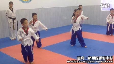 童虎·杭州跆拳道少儿班学员5月3日练习课