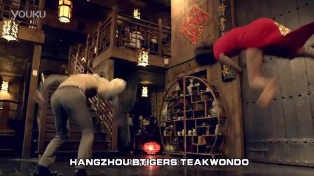 跆拳道女神TEA MI搞笑视频-童虎杭州跆拳道中心