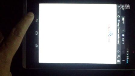 惠普(HP)Slate 7 3G通话平板屏幕漂移