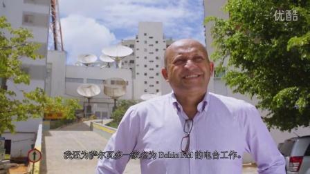巴西足球与博世 —— 宣传片