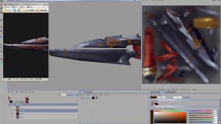 马叫兽魔兽战刀贴图绘制视频1