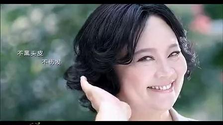 2013年方青卓韩金靓清水黑发广告《有没有·送父母篇》