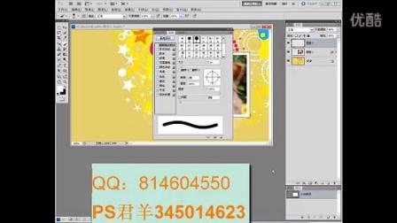 ps教程ps学习ps视频ps全套精通质感和特效:制作特色邮票
