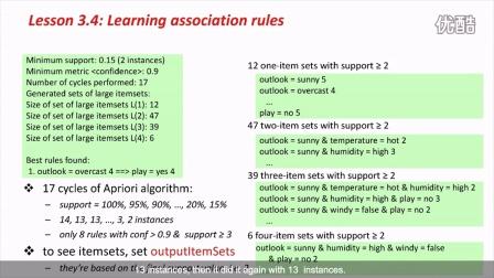 Weka在数据挖掘中的运用之二 3.4 (英文字幕)
