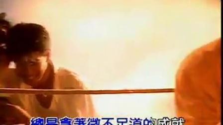郑智化《水手》MV_标清