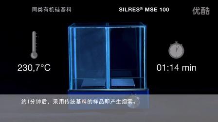 瓦克SILRES® MSE 100—配置耐高温涂料的理想选择