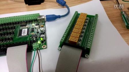 佳门mach3 USB控制卡继电器模块测试视频,m代码控制输出。
