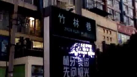成都蓉城驿站求职公寓