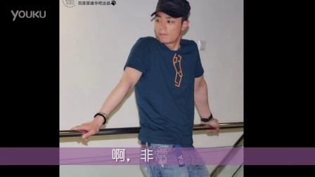 """【霍吧独家】华哥说 """"之"""" 战长沙  金玉良缘 影评"""
