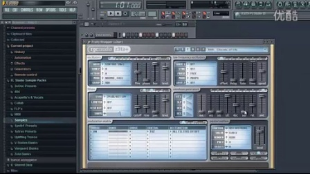 How to make a Deadmau5 style song_beat in FL Studio