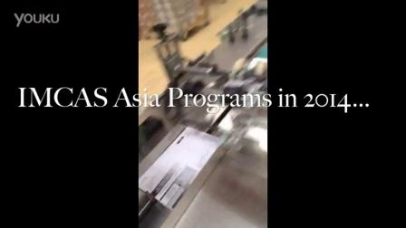 英卡思2014亚洲年会专刊(4月/5月)制作过程