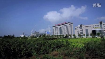 西安宣传片拍摄制作 化工企业宣传片样片参考