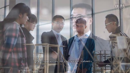 西南交通大学形象推广片《交大蓝》英文字幕版