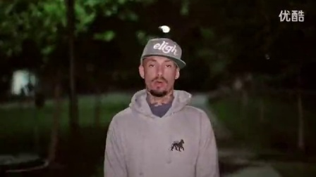 33.The Grouch  Eligh - All These Lights prod. Pretty Lights