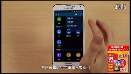 最新三星S5评测S5广告S5开箱S5拆机三星S5广告Galaxys5_高清