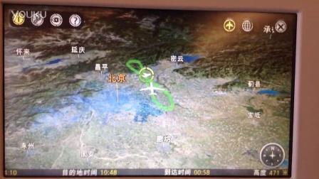 实拍国航CA1309航班因引擎故障折返首都T3