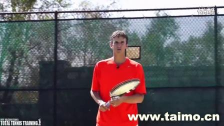 正手如何增加上旋 How To Create Topspin On Tennis Forehand