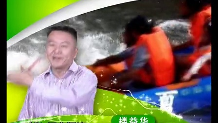 常州广播电视台 张家界美食旅游团 宣传片