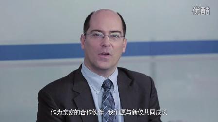 上海新仪微波化学科技有限公司-MASTER系列超高通量微波消解系统