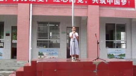 郊游(学生庆六一演唱版)