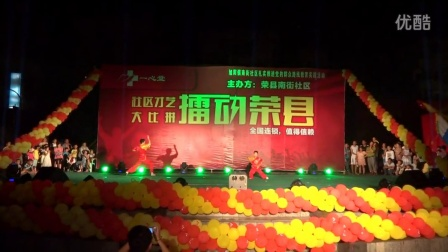 """马炜懿、马洪余荣获""""一心堂擂动荣县文艺表演二等奖"""""""