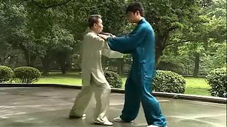 〔3〕【丁水德】杨式太极拳推手技法之 《四正推手》教学